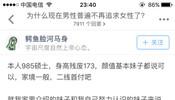 我在上海,我为什么不再愿意去追求女生?