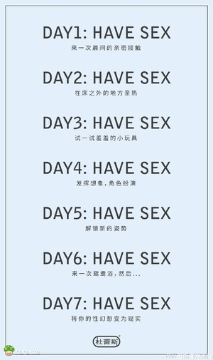 7天爱爱挑战,这些任务你能坚持完成吗?
