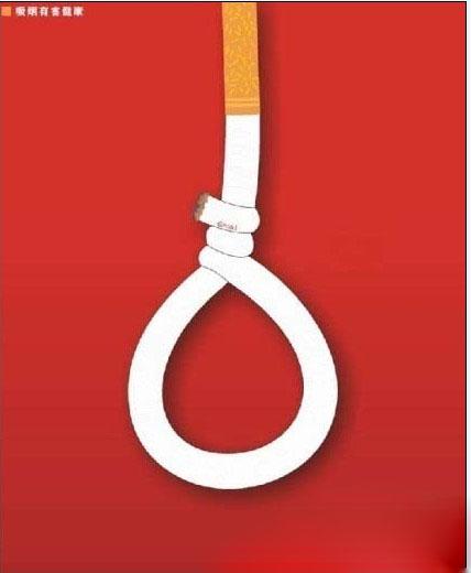 吸烟等于自杀