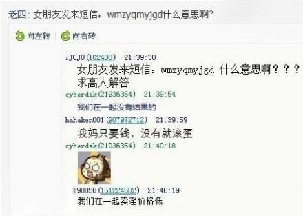 都是人才啊,哪位还能接下去翻译