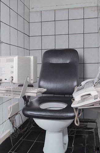 未来办公环境